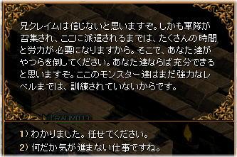1kareido_7.jpg