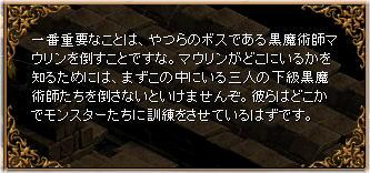 1kareido_8.jpg