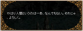 1kovo_6.jpg