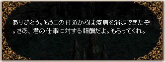 1kovo_9.jpg