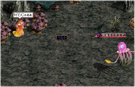 1numa_2.jpg