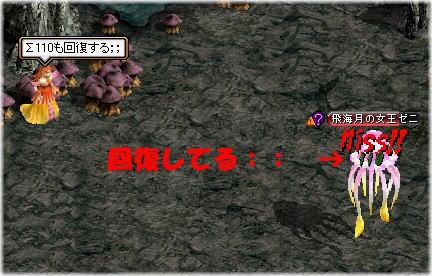 1numa_3.jpg