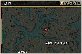 1numa_6.jpg