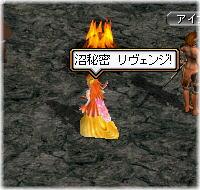 1numa_7.jpg
