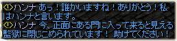 1oga_12.jpg