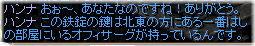 1oga_14.jpg