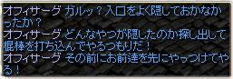 1oga_18.jpg