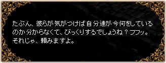 1oga_24.jpg
