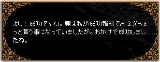 1oga_25.jpg