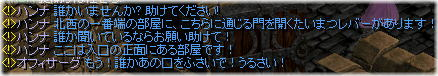 1oga_3.jpg