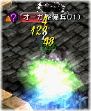 1oga_4.jpg
