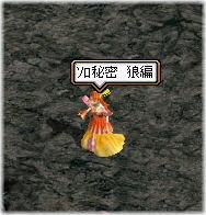 1ohkami_1.jpg