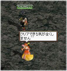1ohkami_2.jpg