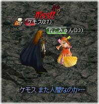 1ohkami_4.jpg