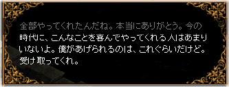 1suiro_12.jpg