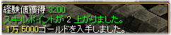 1suiro_13.jpg
