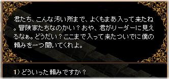1suiro_2.jpg