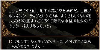 1suiro_3.jpg