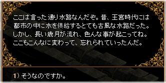 1suiro_4.jpg