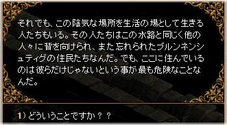 1suiro_5.jpg
