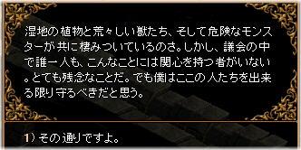 1suiro_6.jpg