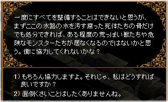 1suiro_7.jpg