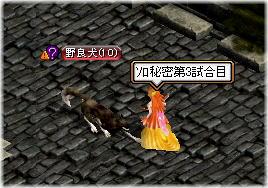 1suiro_8.jpg