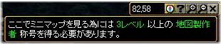 1suiro_9.jpg