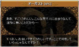 1takadai_2.jpg