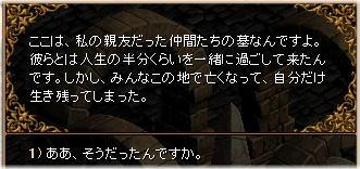 1takadai_3.jpg