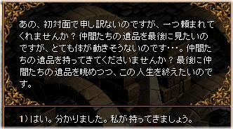 1takadai_4.jpg