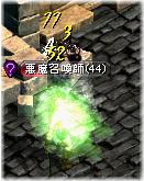 1takadai_6.jpg