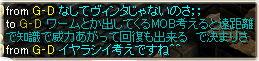 1takadai_7.jpg