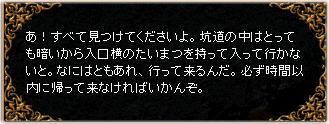 1tetukou_10.jpg