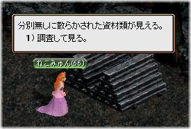 1tetukou_13.jpg
