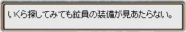 1tetukou_14.jpg