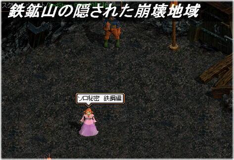 1tetukou_2.jpg