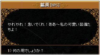 1tetukou_4.jpg
