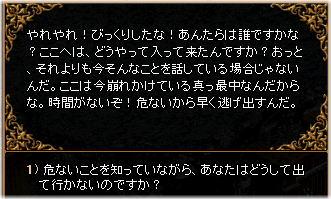 1tetukou_5.jpg