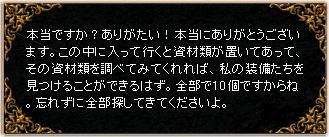 1tetukou_7.jpg