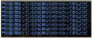 1tetukou_8.jpg