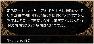 1tetukou_9.jpg