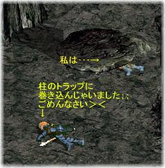 20060401011452.jpg
