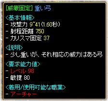 20060405161952.jpg