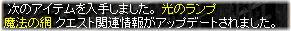 20060817134936.jpg