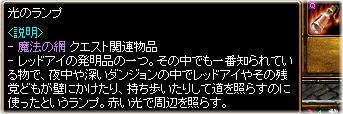 20060817135017.jpg