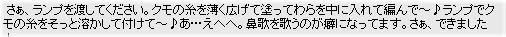 20060817135215.jpg