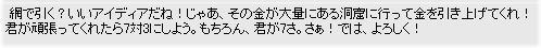 20060817135914.jpg