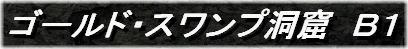 20060817140521.jpg