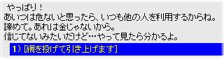 20060817140848.jpg